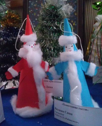 Нажмите на изображение для увеличения Название: Новогодние гости - Дед Мороз и Снегурочка.jpg Просмотров: 156 Размер:91.2 Кб ID:1040