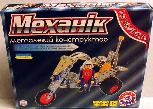 Нажмите на изображение для увеличения Название: Mehanik_ukr_konstr.jpg Просмотров: 47 Размер:47.1 Кб ID:1741