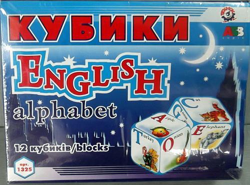 Нажмите на изображение для увеличения Название: Kubiki_c_anglijskim_alfavitom.jpg Просмотров: 22 Размер:65.4 Кб ID:2220