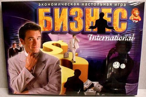 Нажмите на изображение для увеличения Название: Biznes_international_igra.jpg Просмотров: 36 Размер:43.7 Кб ID:2225