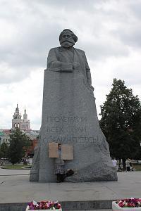 Нажмите на изображение для увеличения Название: Памятник Карлу Марксу.jpg Просмотров: 215 Размер:73.4 Кб ID:511