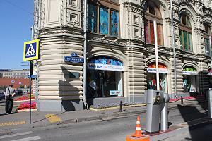 Нажмите на изображение для увеличения Название: Магазин Сочи 2014 у Красной Площади.jpg Просмотров: 243 Размер:104.0 Кб ID:516