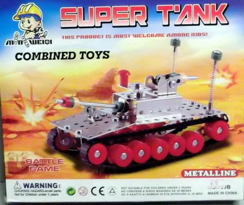 Нажмите на изображение для увеличения Название: Super_tank_metal.jpg Просмотров: 73 Размер:38.8 Кб ID:1742