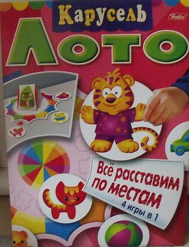 Нажмите на изображение для увеличения Название: Vse_rasstavim_po_mestam.jpg Просмотров: 68 Размер:50.0 Кб ID:1744