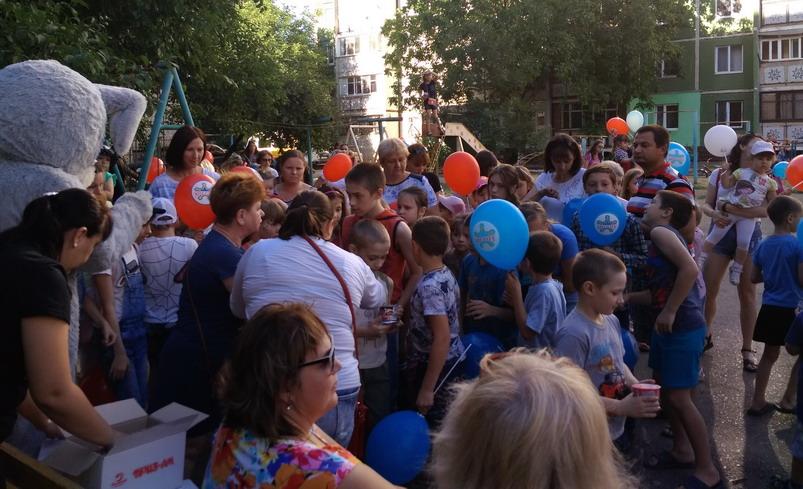 Название: День защиты детей в ПМР.jpg Просмотров: 45  Размер: 149.6 Кб